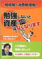 book_sisan